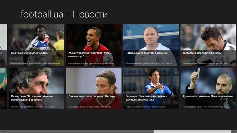 Football UA football marcus