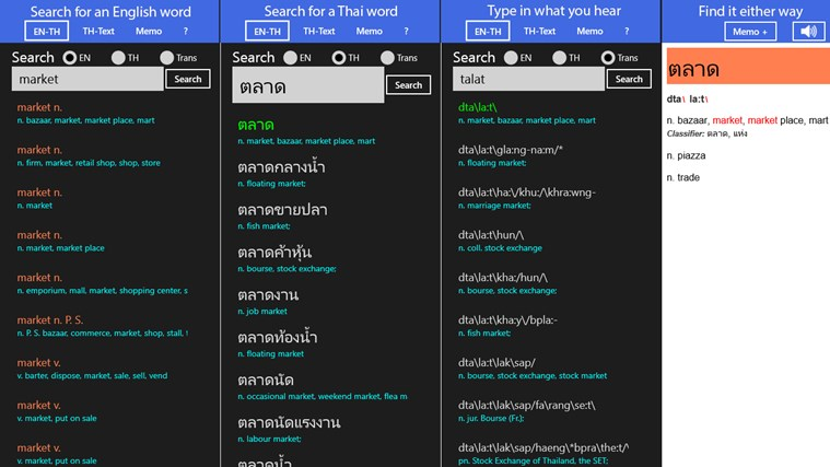 ClickThai Dictionary Thai-English