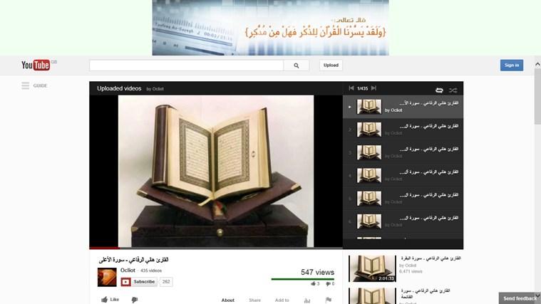 TV Quran al quran com