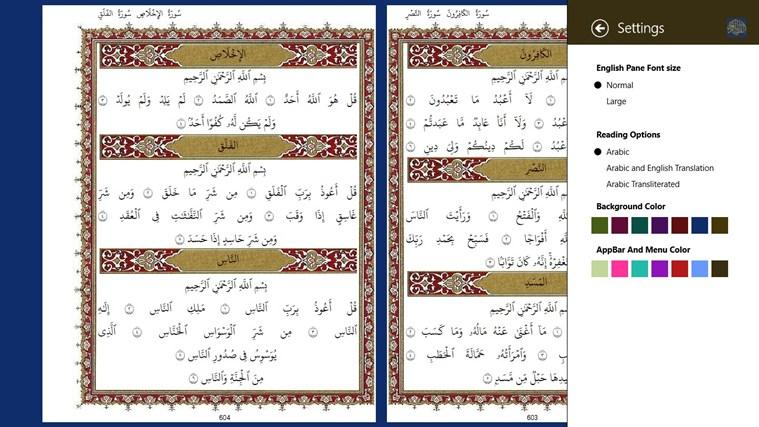 Holy Quran al quran com