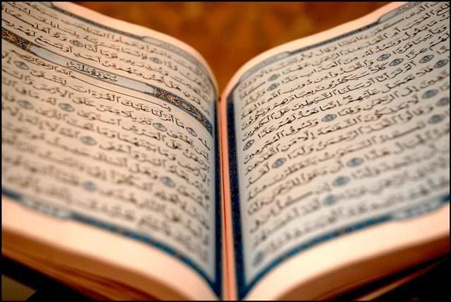 Quran and Sunnah al quran com