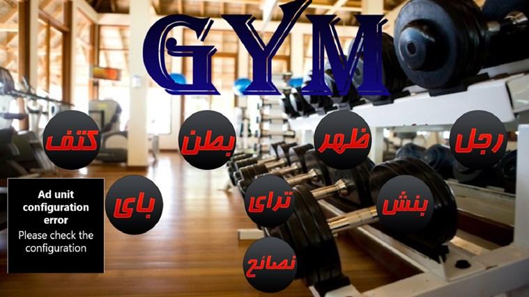 Gym Egypt
