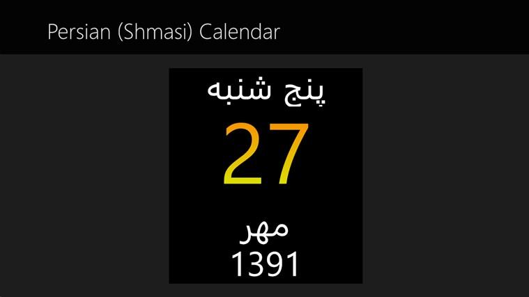 Persian calendar persian winpim