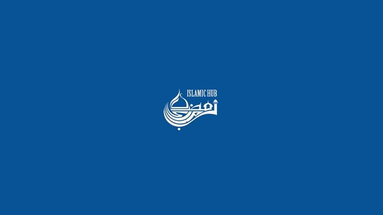Islamic Hub