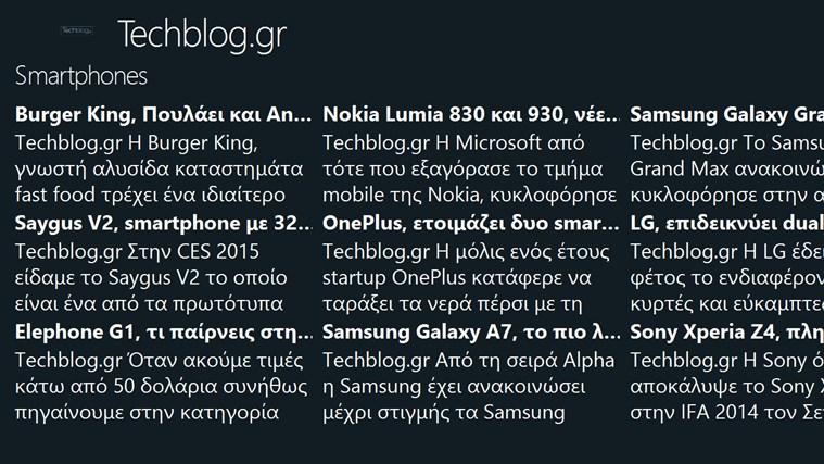 Techblog.gr