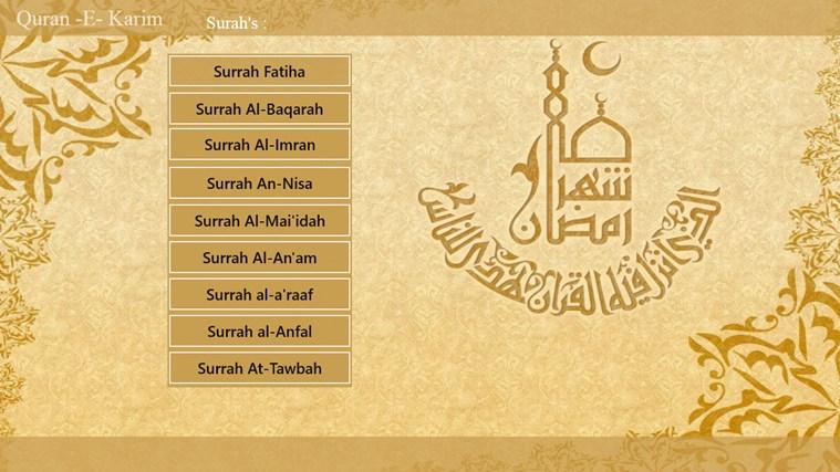 Quran Surrah's al quran com