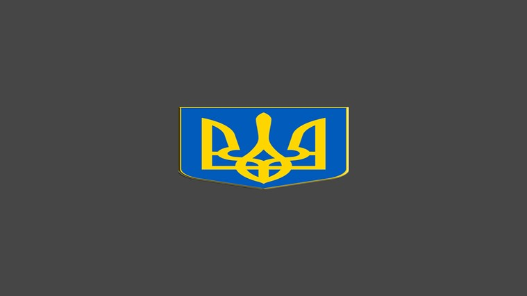 helps you learn about the history of the country Ukraine.There