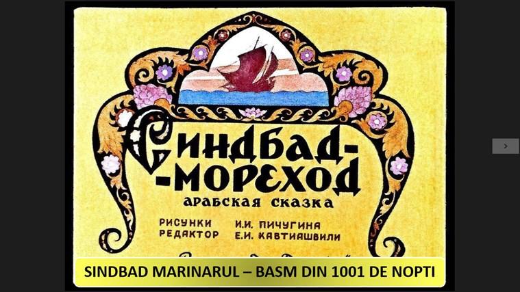 Sindbad Marinarul 1969