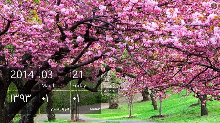Persian Date persian winpim