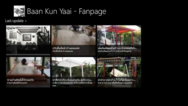 Baan Kun Yaai - Fanpage