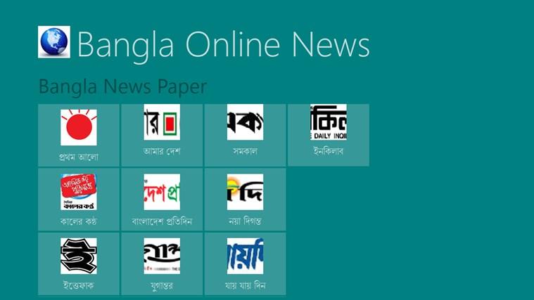 Bangladesh Online News