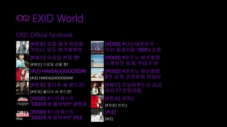 EXID World