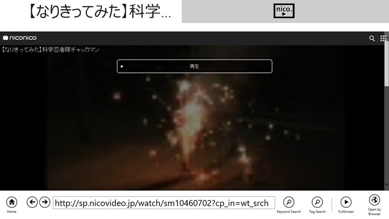Simple niconico Player player simple