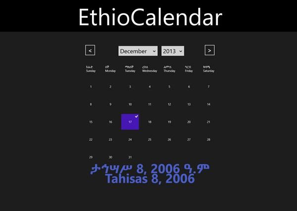 EthioCalendar