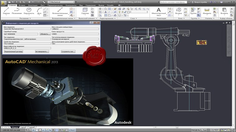 AutoCAD Mechanical 2013 Tutorial - Complete mechanical color code