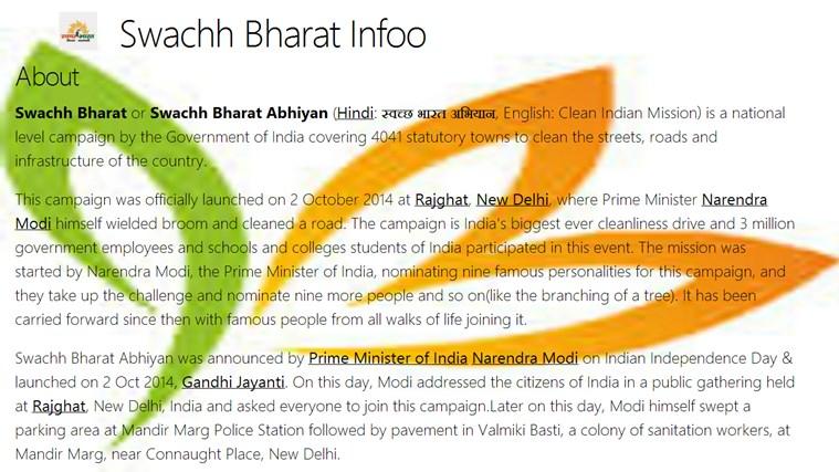 Swachh Bharat Infoo