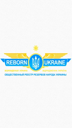 reborn ukraine by appsbuilder srl with family naturism ukraine in