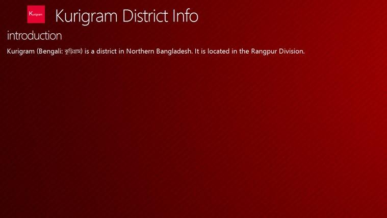 Kurigram District Info