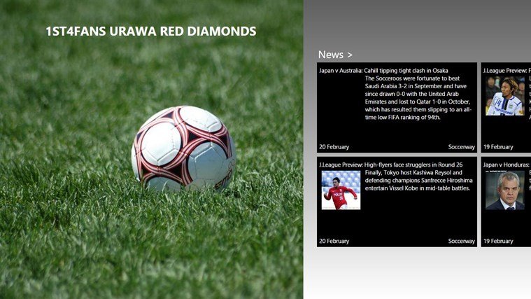 1st4Fans Beta - Urawa Red Diamonds edition