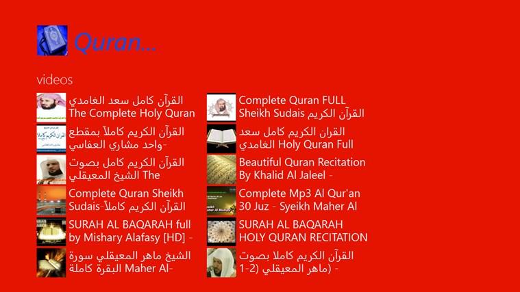 The Quran... al quran com