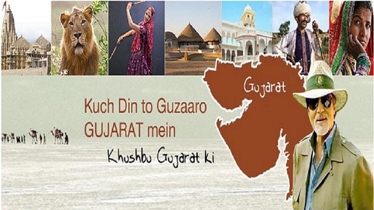 GujaratTourism