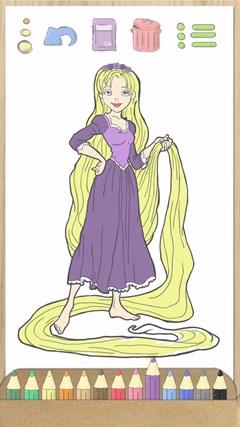 Paint princess Rapunzel. Paint games paint photo