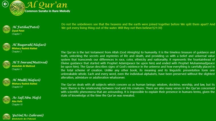 Al Quran al quran com