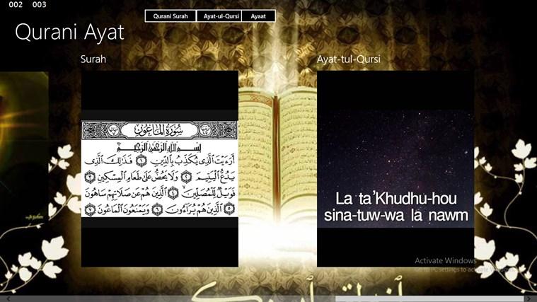Verses of Quran al quran com