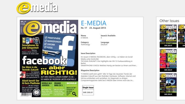 E-MEDIA dvd media