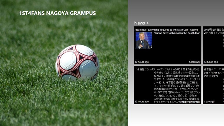 1st4Fans Beta - Nagoya Grampus edition