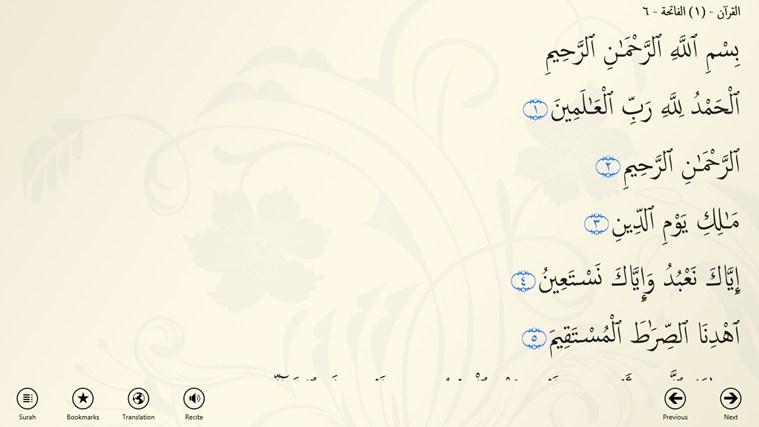 The Quran al quran com