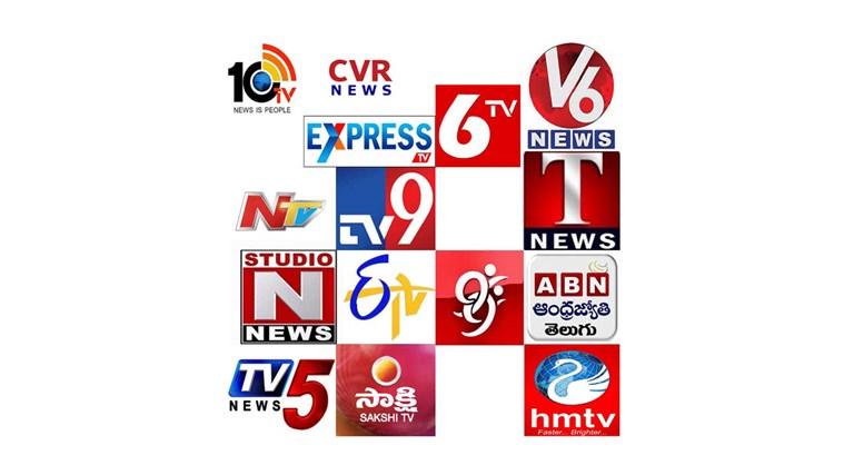 Telugu Live News dagblad news