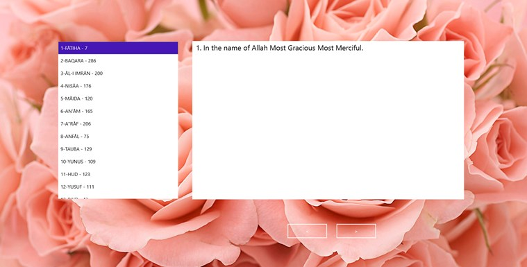 Quran 1.1 al quran com