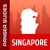 Singapore Travel - Pangea Guides